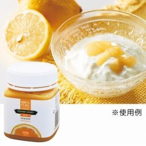 ニュージーランド お土産 土産 おみやげ レモンハニー 通販|arigatou-nuts