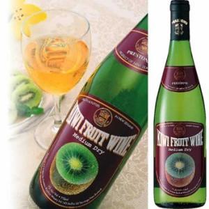 ニュージーランド お土産 土産 おみやげ キウイフルーツワイン 通販|arigatou-nuts