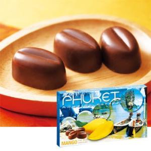 タイ お土産 土産 おみやげ プーケット マンゴチョコ 通販|arigatou-nuts