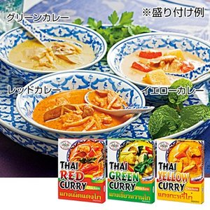 タイ お土産 土産 おみやげ タイカレー3種セット(12箱) 通販|arigatou-nuts