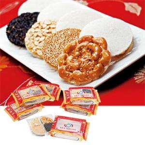 ベトナム お土産 土産 おみやげ ベトナムウエハースミニ 6袋 通販|arigatou-nuts