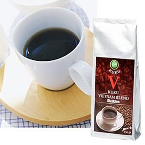 ベトナム お土産 土産 おみやげ ベトナム ククコーヒー 3袋 通販|arigatou-nuts