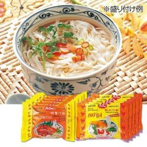 ベトナム お土産 土産 おみやげ インスタントフォー 10袋(2種各5袋) 通販|arigatou-nuts