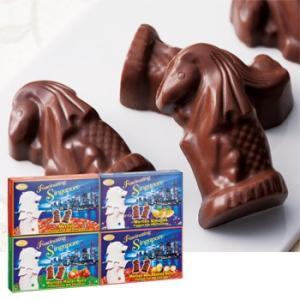 シンガポール お土産 土産 おみやげ マーライオンチョコレート 4種 通販|arigatou-nuts