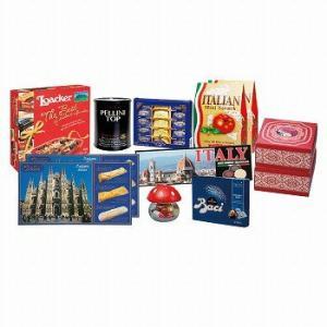 イタリア お土産 土産  イタリアバラエティセット まとめ買いお得セット 2019-2020 おみやげ 通販|arigatou-nuts