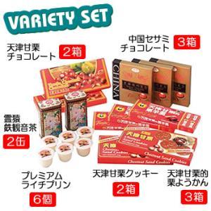 中国 バラエティーセット(海外 中国 お土産)|arigatou-nuts