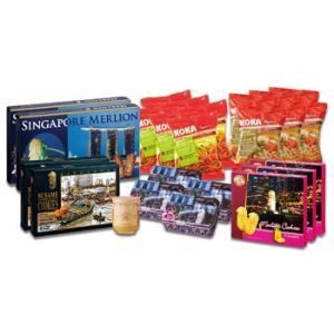 シンガポール お土産 土産 おみやげ シンガポール バラエティセット まとめ買いお得セット 通販 2019-2020|arigatou-nuts