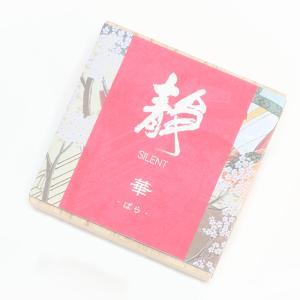 【お香】静 華《ばら》|arima-koushindou