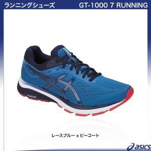 アシックスasics ランニングシューズ GT-1000 7 RUNNING 1011A042 レースブルー/ピーコート arimotospshop
