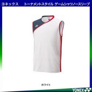 ヨネックス トーナメントスタイル  ゲームシャツ ノースリーブ  10261|arimotospshop