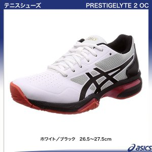 アシックステニスシューズ PRESTIGELYTE 2 OC ホワイト/ブラック 1043A007 104 arimotospshop