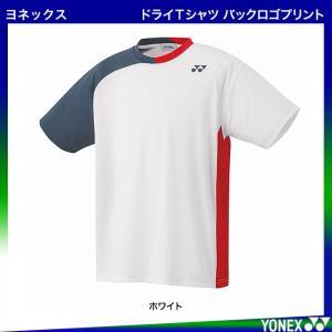 ヨネックス ドライTシャツ16356 011 ホワイト バックロゴプリント|arimotospshop
