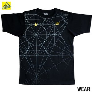 ヨネックス YONEX メンズ ドライTシャツ 16436 ブラック メール便可|arimotospshop