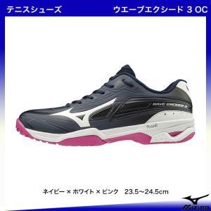 ミズノ テニスシューズ ウエーブエクシード 3 OC オムニ・クレーコート用 01ネイビー×ホワイト×ピンク arimotospshop