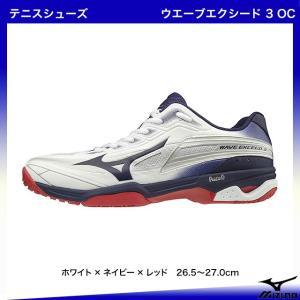 ミズノ テニスシューズ ウエーブエクシード 3 OC オムニ・クレーコート用 14ホワイト×ネイビー×レッド 61GB1912 arimotospshop