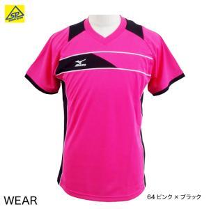 ミズノ MIZUNO ドライTシャツ 72JA6X11 男女兼用 半袖 限定品 メール便可|arimotospshop