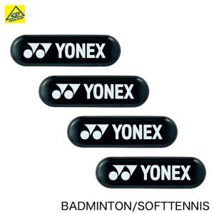 ヨネックス YONEX ソフトテニス ゼッケンピン バドミントン ゼッケンピン 4ヶ入り AC461 メール便発送|arimotospshop