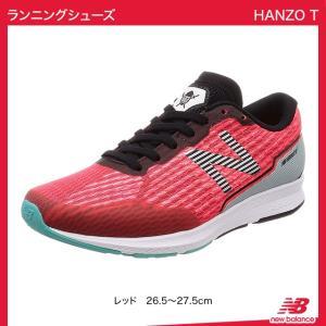 ニューバランス ランニングシューズ HanzoT ハンゾーTレッド  メンズ MHANZTR2 arimotospshop