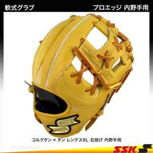 エスエスケイ SSK 軟式野球グラブ プロエッジ内野手用 PEN-35716 4347 コルクタン×...
