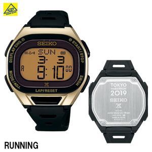 セイコーウォッチ 腕時計 プロスペックス Super Runners ソーラー 東京マラソン2019記念限定 限定1000本 薄型ランナーズ デジタル SBEF050 ブラック arimotospshop
