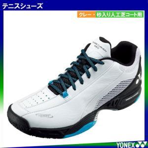 テニスシューズ ヨネックスパワークッション SHT106D 175ホワイト/スカイブルー  ローカット3E メンズ・レディース オムニ・クレー arimotospshop