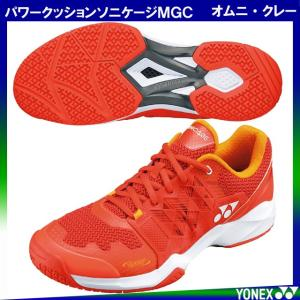 ヨネックス テニスシューズ パワークッションソニケージ SHTSMGC (005)オレンジ オムニ・...