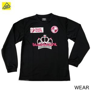 ブラックナイト black knight 専門店会オリジナルTシャツ 長袖Tシャツ T-992STL ユニセックス|arimotospshop