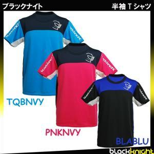 ブラックナイト black knight 半袖Tシャツ  T-7116 袖ロゴプリント  メール便可|arimotospshop