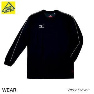 ミズノ ブレスサーモ長袖シャツ V2JA4591 90ブラック×シルバー メール便可|arimotospshop