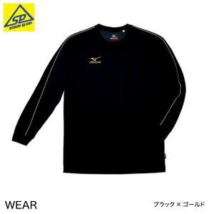 ミズノ ブレスサーモ長袖シャツ V2JA4591 95ブラック×ゴールド メール便可|arimotospshop