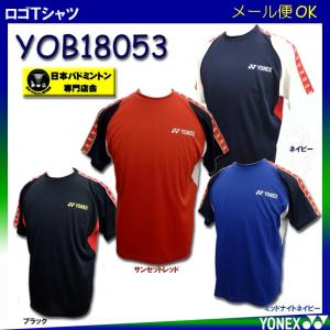 ヨネックス YONEX ユニドライTシャツ YOB18053 男女兼用 半袖 数量限定品