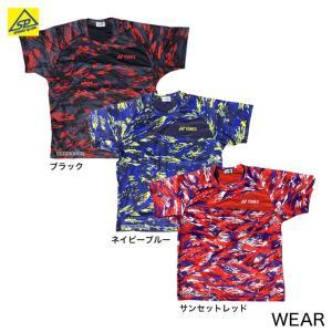 ヨネックス   ドライメッシュTシャツ YOB19121 ユニセックス メール便選択可 |arimotospshop