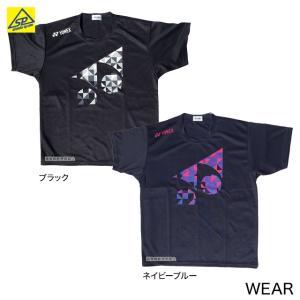ヨネックス   ドライメッシュロゴTシャツ YOB19123 ユニセックス メール便選択可 |arimotospshop