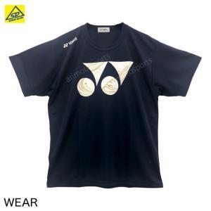 ヨネックス ユニTシャツ 半袖 専門店会限定品 JAPAN 019ネイビーブルー