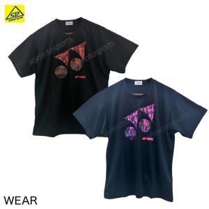 ヨネックス ユニTシャツ 半袖 専門店会限定品 ロゴ