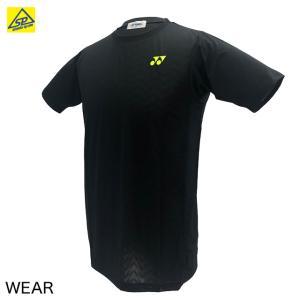 ヨネックス ユニ バドミントンゲームシャツ YOB21009 日本バドミントン協会審査合格品|arimotospshop
