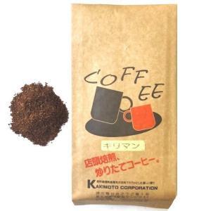 タンザニアを代表するコーヒー 酸味が強く、上品な風味が特徴で さっぱりした後味の残らない良質の酸味は...