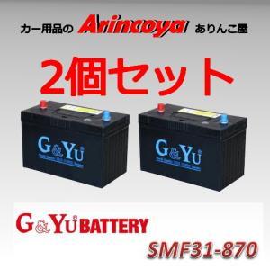 G&Yu  バッテリー キャンピング マリンレジャー用  SMF31-870