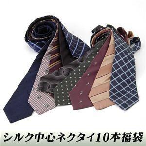 シルク中心ネクタイ10本福袋 ( 10点お得セット )|arinkurin2