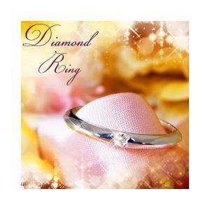 ダイヤモンド   甲丸ダイヤリング 指輪 19号 arinkurin2