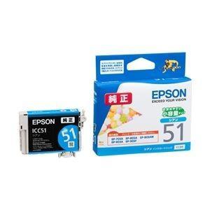 エプソン(EPSON)用   エプソン(EPSON) EP703A803A803AW903A903F用インクカートリッジ小容量タイプ(シアン) ICC51 arinkurin2