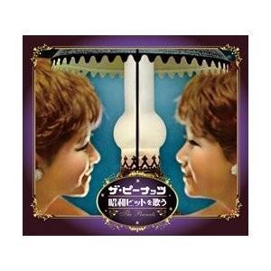 ザ・ピーナッツ 昭和ヒットを歌う(CD5枚組)|arinkurin2