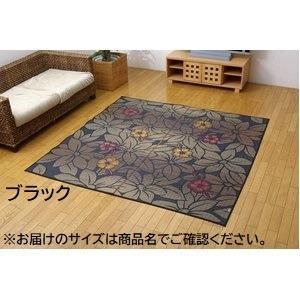 い草マット | 純国産/日本製 袋織 い草ラグカーペット 『D×なでしこ』 ブラック 約191×191cm(裏:不織布)|arinkurin2