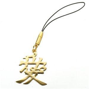 戦国武将・直江兼続 愛ダイヤモンドストラップ ゴールド|arinkurin2