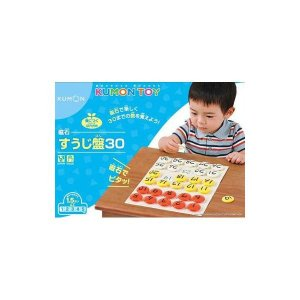 知育玩具 知育 教育玩具 おもちゃ 知育玩具 教育玩具 かず 数字 【TS1】 -- 上記は検索ワー...