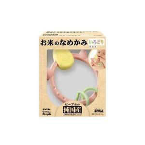 ベビー用おもちゃ | ピープル お米のなめかみ いろどり|arinkurin2