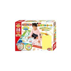 知育玩具 知育 教育玩具 おもちゃ 知育玩具 教育玩具 アート(おえかき) お絵かき 玩具  【TS...