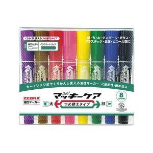 万年筆 ペン 万年筆 文具 オフィス用品 【TS1】 -- 上記は検索ワード --   ●商品名 ゼ...