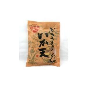 尾道発ぶちうまぁ いか天(ハード)(4袋セット)   スナック菓子 arinkurin2