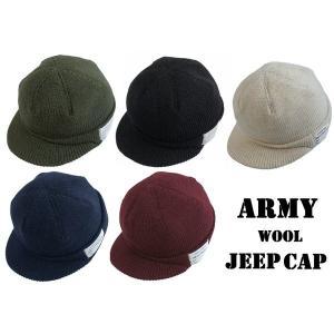 アメリカ陸軍 ジープキャップ/帽子 ウール100% HC041YN ネイビー 〔 レプリカ 〕...